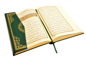Pages of book of Quran
